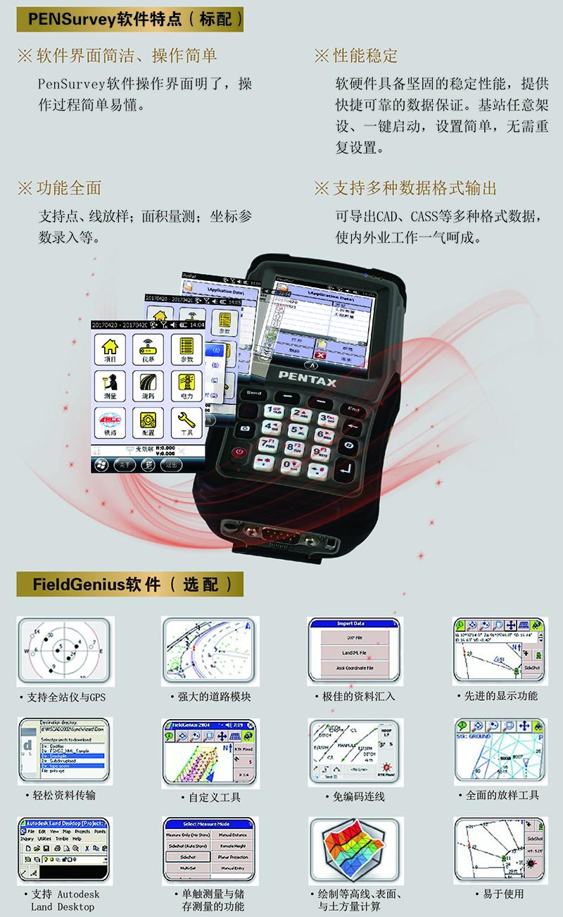 G6软件.jpg